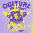 Culture and Deejays at Joe Gibbs: 1977-1979