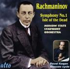 Rachmaninov: Symphony No. 1; Isle of the Dead