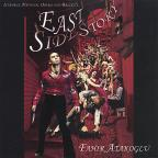 Fahir Atakoglu: East Side Story