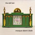 Mosque Alarm Clock