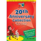 20th Anniversary Collection