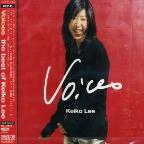 Voices: Best of Keiko Lee