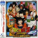 Dragon Ball Z: Hit Song Collection 4 - Character's Special