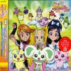 Pretty Cure Max Heart: Pretty Cure The Movie