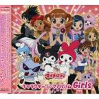 Onegai My Melody: Chracter Song Girls Album