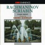 Andrei Gavrilov Plays Rachmaninov And Scriabin