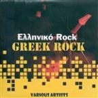 Greek Rock