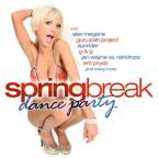 Spring Break Dance Party