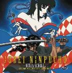 Jubei Ninpucho Ninja Scroll