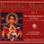 Byzantine Music of the Greek Orthodox Church, Vol. 6: The Akathist Hymn A' Ave Maria