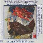 Music From Six Continents 1995 Series - Matsunaga, et al