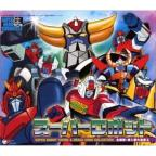 Super Robot Theme Tune Chronicle, Vol. 3