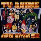 TV Anime History, Vol. 26