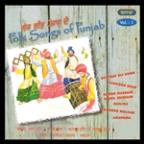 Folk Songs Of Punjab, Vol. 1