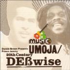 UMOJA/20th Century DEBwise