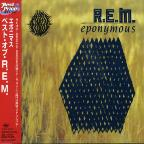 Eponymus: The Best Of Rem