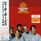 Greatest Hits V.1 (1961-1965)