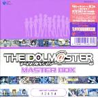Idolmaster Complete CD Box