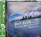 Jawaiian Style Records-Def Tech