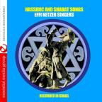 Hassidic & Shabat Songs