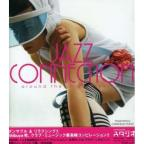 Jazz Connection-Around The Shibuya C