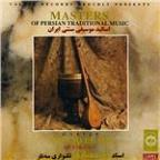 Masters Of Persian Traditional Music: Se'tar Solo