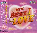 NHK Tensai TV Kun-Mtk Best, Vol. 1