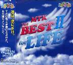 NHK Tensai TV Kun - MTK Best, Vol. 2