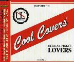Cool Covers 2 Reggea Meets Lovers