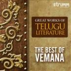 Great Works Of Telugu Literature - The Best Of Vemana