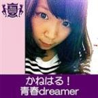 Seisyun Dreamer