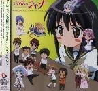 Shakugan No Shana: Assorted Shana, Vol.3