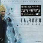 Final Fantasy, VII: Advent Children