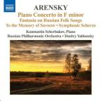 Anton Arensky: Piano Concerto in F minor