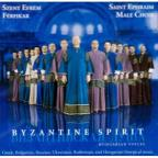 Byzantine Spirit: Hungarian Voices