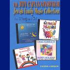Judy Caplan Ginsburgh Jewish Family Music Collecti