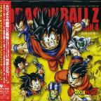 Dragon Ball Z V.4 Complete Song Collection