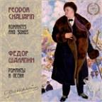 Feodor Chaliapin: Romances And Songs