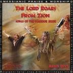 Lord Roars From Zion