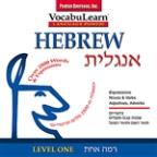 Vocabulearn ® Hebrew - English Level 1