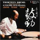 Thirteen Drums: Music for Solo Percussion