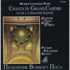 Chants Du Grand Careme Et De L