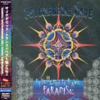 Trance Rave Presents Psychedelic Rave Best, Vol. 2