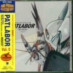 Patlabor: V.5 (movie Inquest