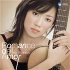 Romance De Amor (International Version)
