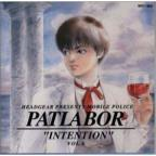 Patlabor - Soundtrack V.6