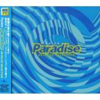Fusion Paradise: Skyblue Selection