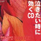Music For Personal 3: Music For Good Cry