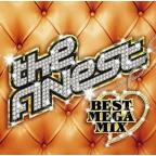 Finest Best Mega Mix