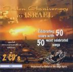 Golden Anniversary to Israel